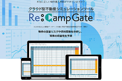 Re:camp